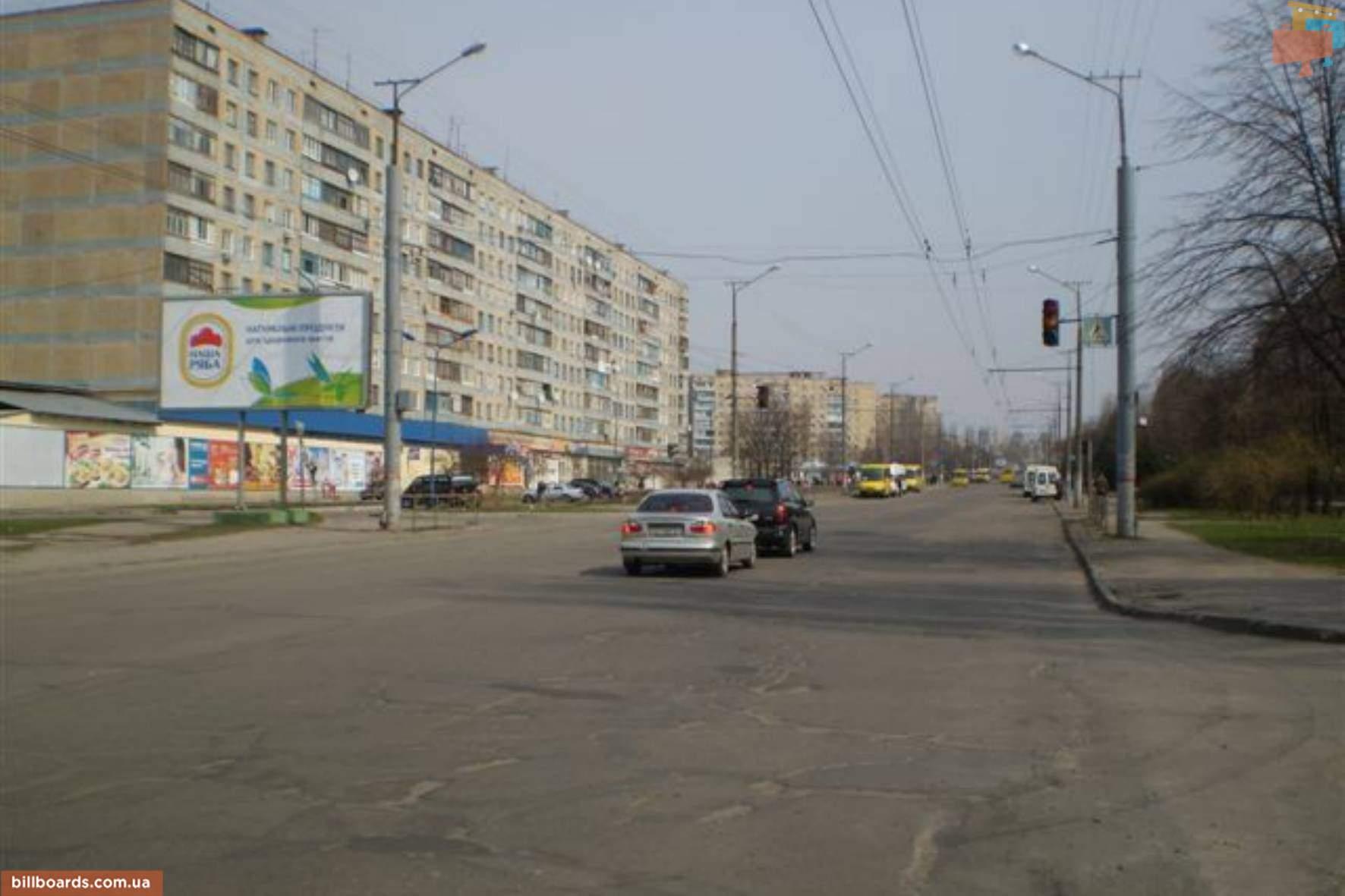 Проституткы города крывой рог как с ними связаця 25 фотография