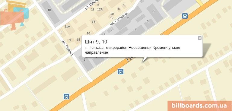 Индекс розсошенци улица пушкина 32 а