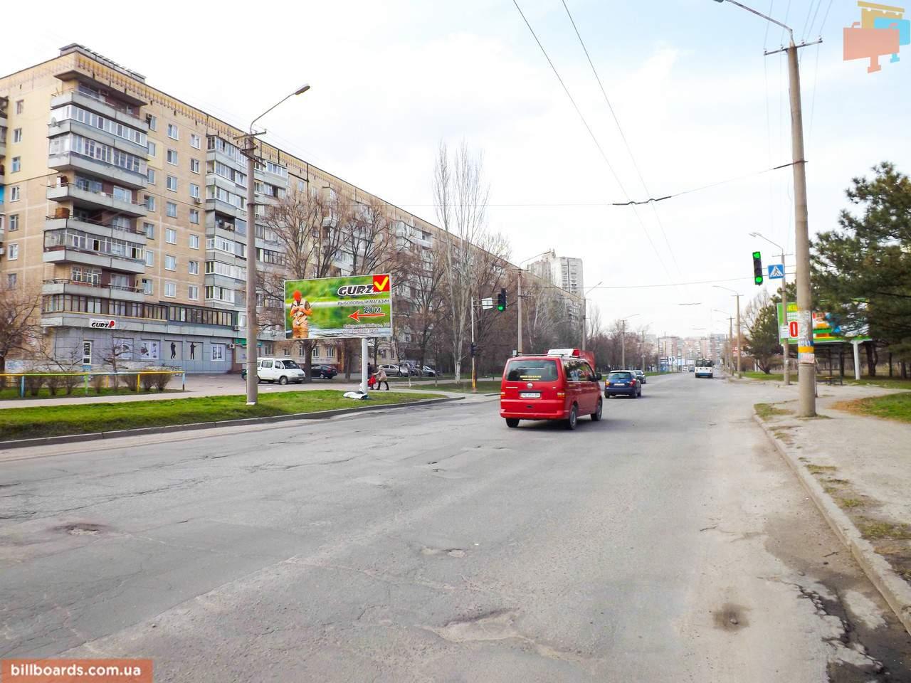 картинки днепропетровска набережная победы кролики различаются